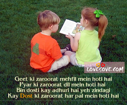 dosti shayari lovesove com where the love sove begins