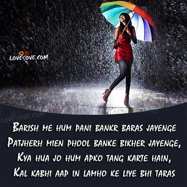 barish shayari quotes photos lovesove