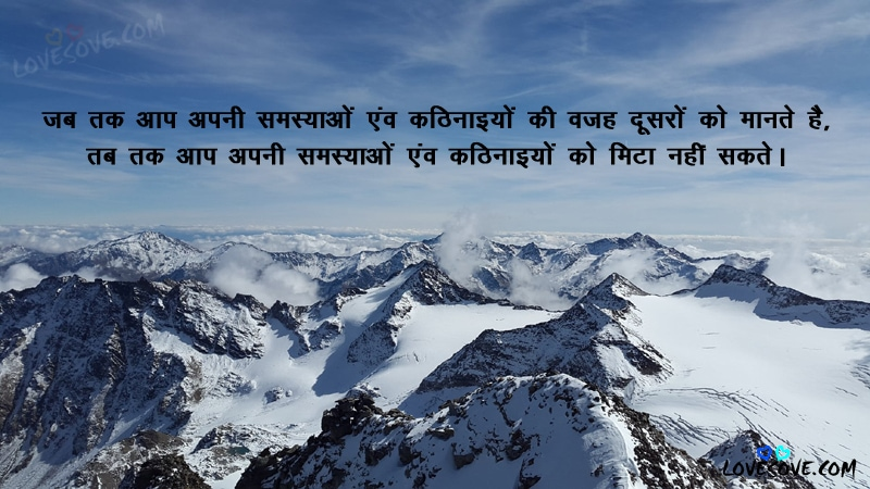 best motivational quotes, Best Motivational Quotes In Hindi - अनमोल वचन, Hindi Life Quotes, Hindi Inspirational Quotes About Life for facebook & whatsApp