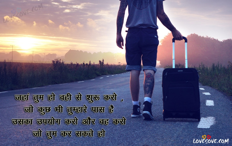 Best Motivational Quotes In Hindi - अनमोल वचन, Hindi Life Quotes, Hindi Inspirational Quotes About Life for facebook & whatsApp